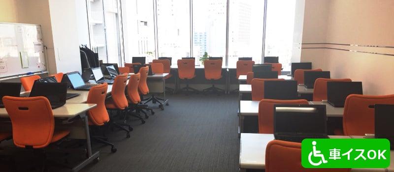 就労移行支援事業所川崎Office