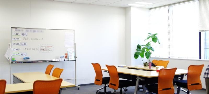 Cocorport(旧Melk)湘南辻堂Office