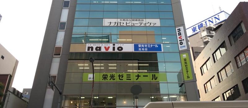 Cocorport(旧Melk)津田沼Office
