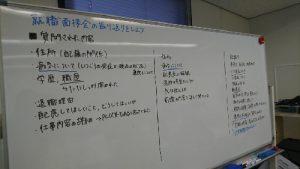 new_DSC_0106