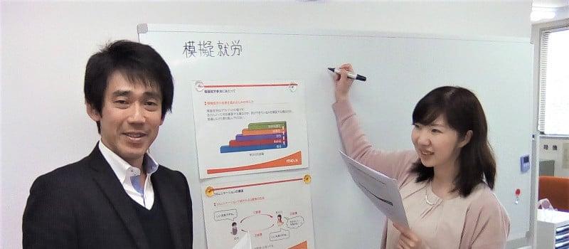 Cocorport船橋駅前Officeスタッフ