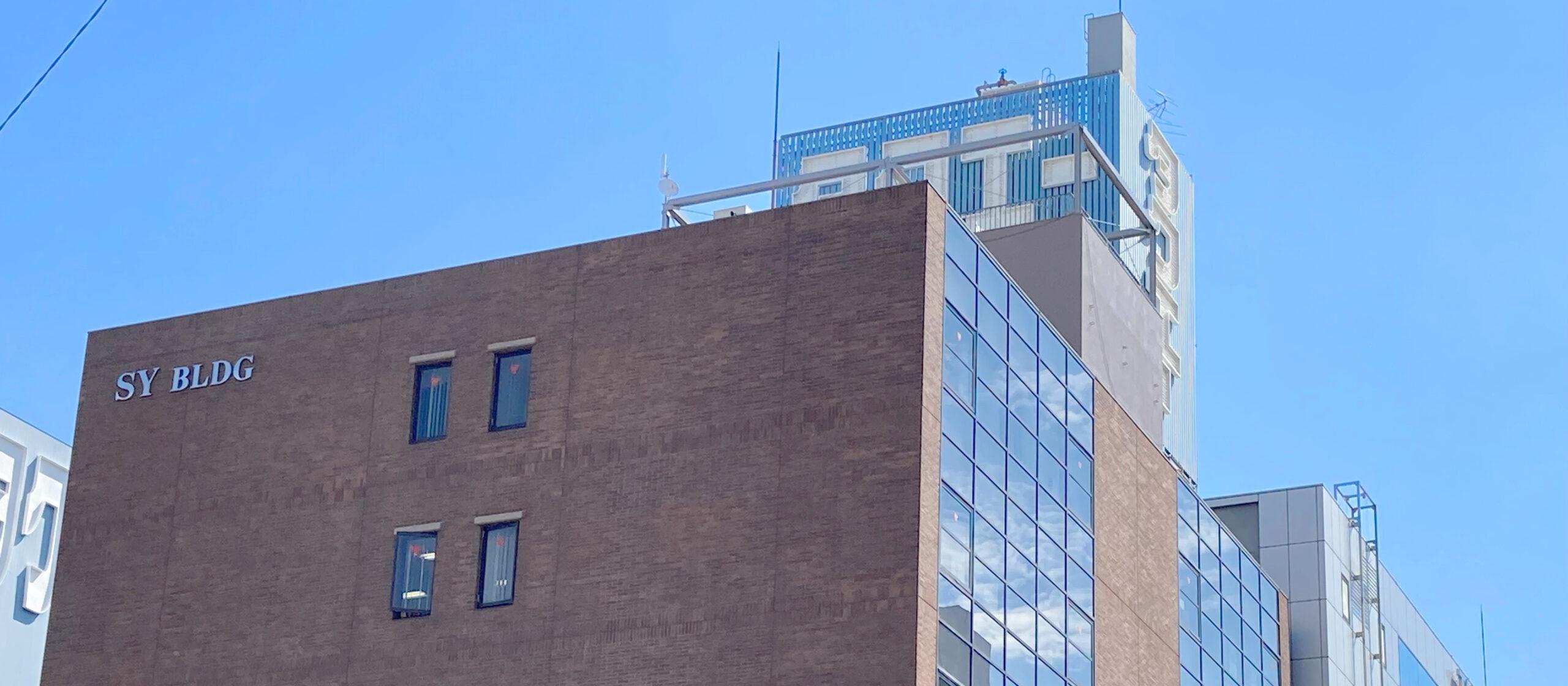 就労移行支援事業所Cocorport横浜第2Office内観