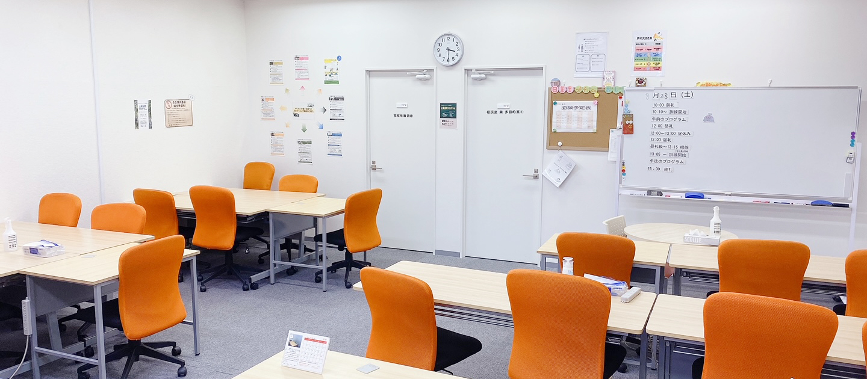 就労移行支援事業所日暮里Office