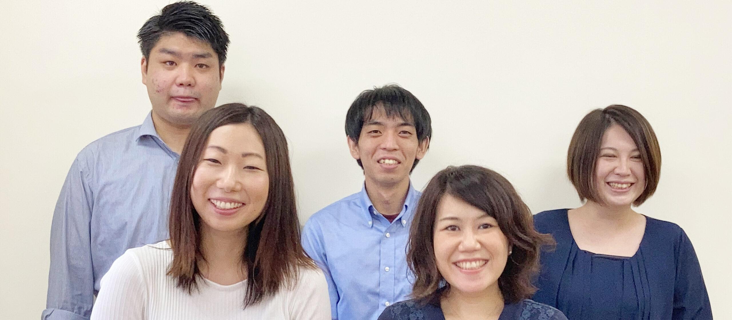 就労移行支援事業所Cocorport横浜第2Officeスタッフ