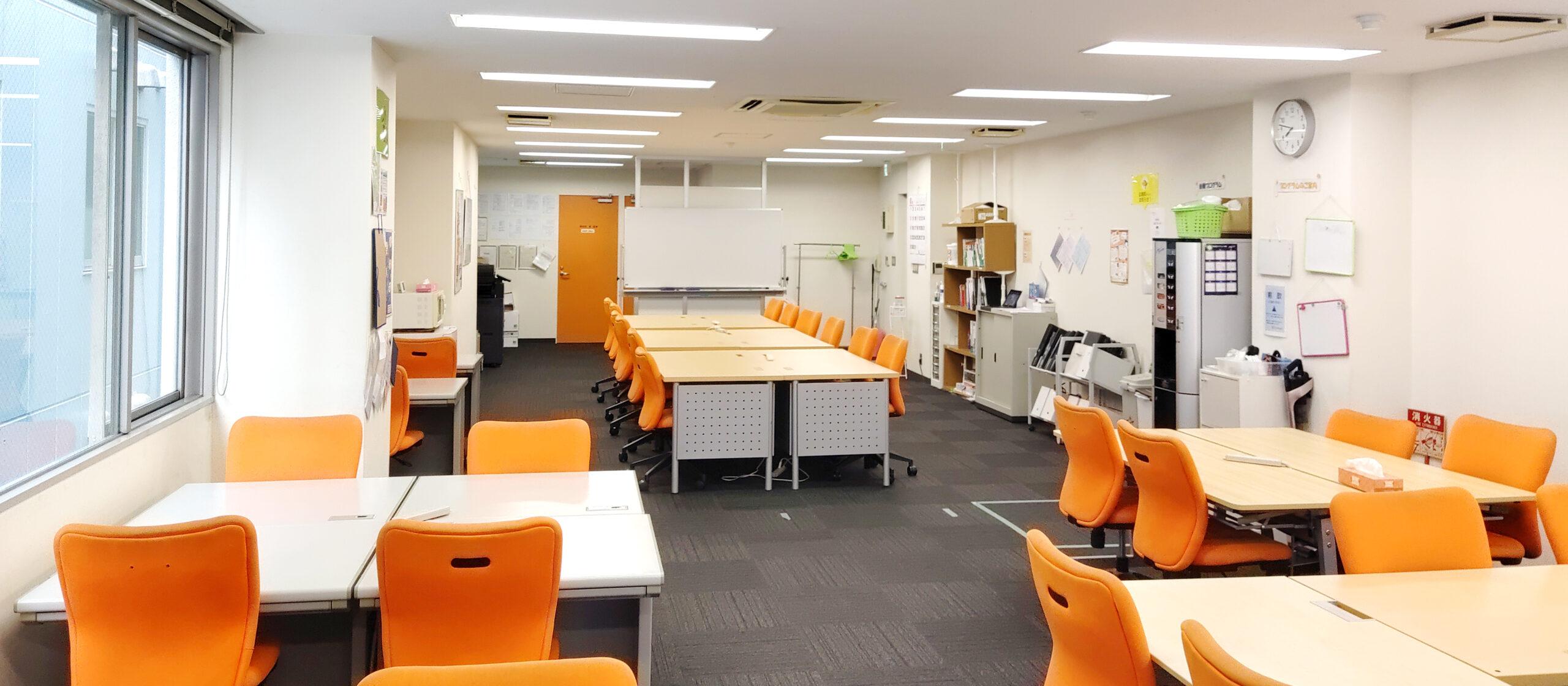 就労移行支援事業所湘南藤沢Office