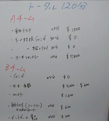 dsc_0006a