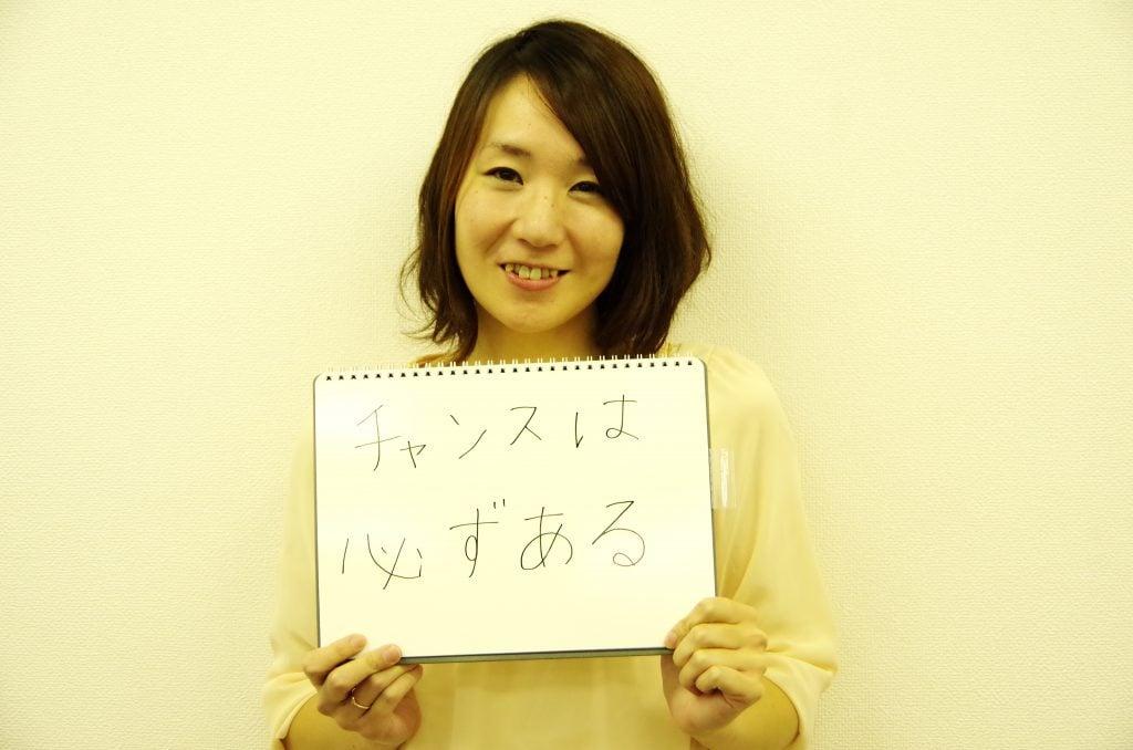 浜松町Office 横田 真佑美