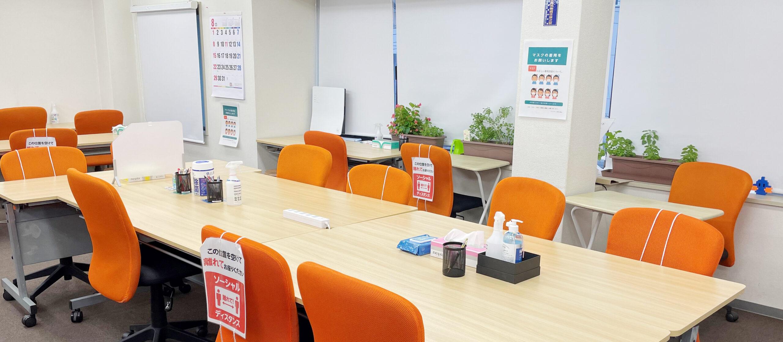 就労移行支援事業所所沢Office
