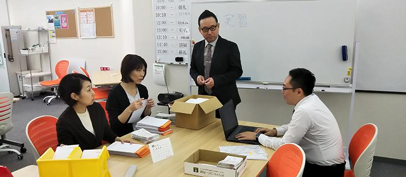 就労移行支援事業所Cocorport調布Officeスタッフ