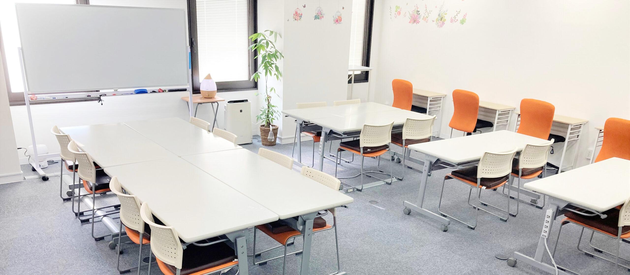 就労移行支援事業所横浜関内Office