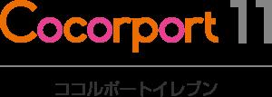 Cocorportイレブン