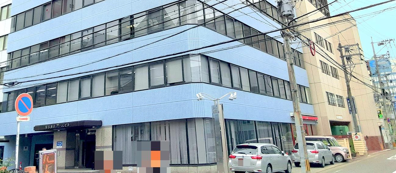 就労移行支援事業所博多Office