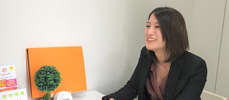 Cocorport横浜関内Officeスタッフ