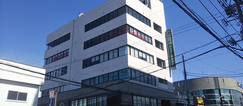 就労移行支援事業所勝田台駅前Office