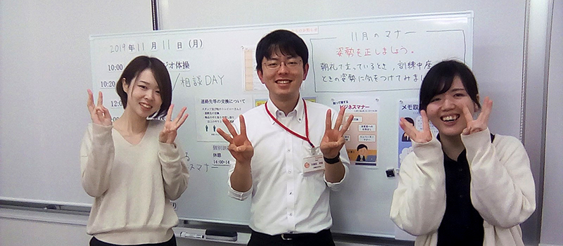 Cocorport(旧Melk)川越第3Office