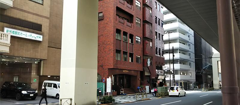 就労移行支援事業所新板橋駅前Office