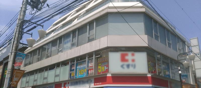 就労移行支援事業所Cocorport新小岩駅前Office外観