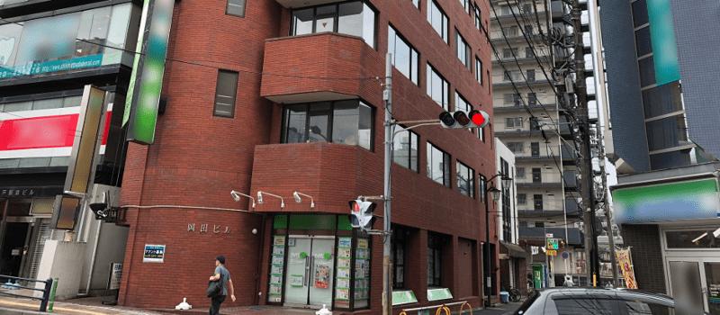 就労移行支援事業所新松戸駅前Office