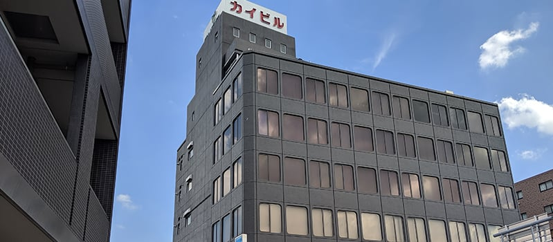 就労移行支援事業所横浜戸塚Office