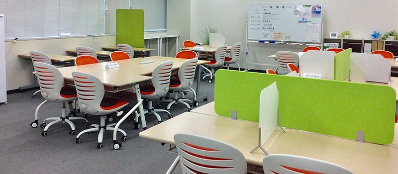 就労移行支援事業所横須賀Office